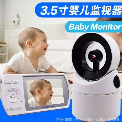 婴儿监视器无线 婴儿看护器 监控器 宝宝看护仪可旋转3.5寸