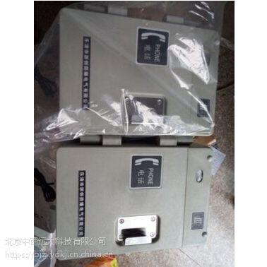 中西现货抗恶劣环境电话机 型号:81MM/HAT86(XII)P/T-E库号:M342773