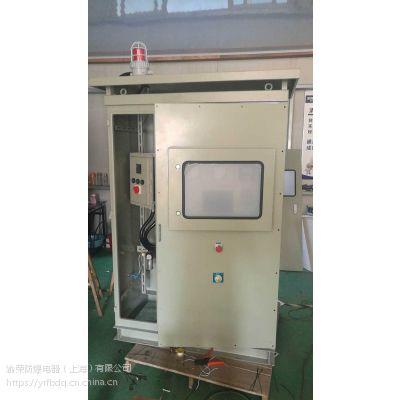 上海专业400A专业正压型防爆配电柜制造商