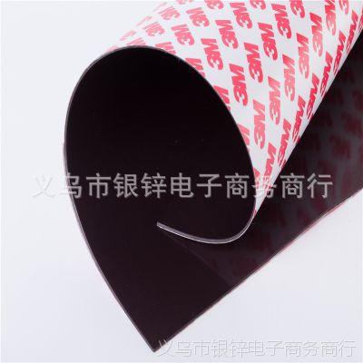 义乌厂家热销教学橡胶 磁性磨砂软磁片 裱胶pvc 90*60*3尺寸现货