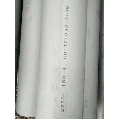 SUS304不锈钢精密管 标准日标304不锈钢薄壁管