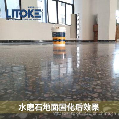 力特克混凝土固化剂 钢化地坪 耐磨地坪 硬化地坪 央视品牌 水泥硬化剂生产厂家