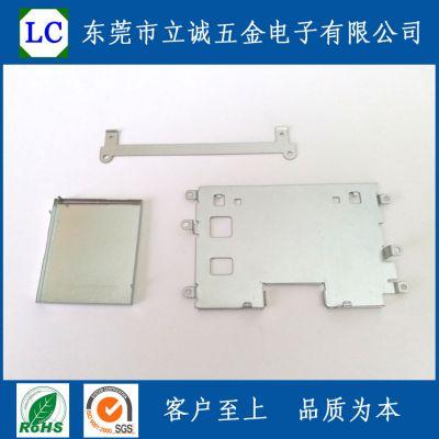 生产加工电源屏蔽盖,连接器外壳支架,卡座外架五金冲压件,来图来样定制。