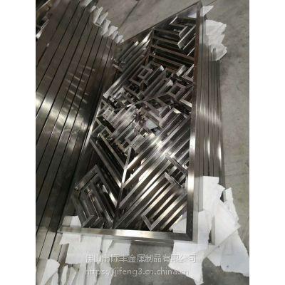 高档装饰屏风,不锈钢花格隔断厂家