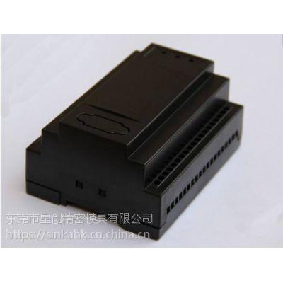 深圳厂开订做开关电源适配器塑料外壳仪表充电仪器机箱 上下盖黑色
