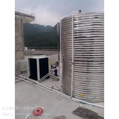 宁乡花明楼宾馆热水器安装公司,格美空气能热水器特价批发包安装