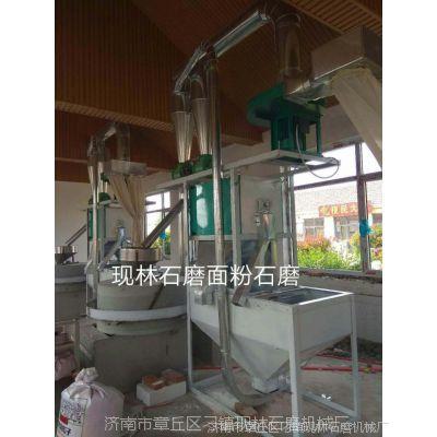 现林石磨产品特价多型号全自动五谷杂粮面粉石磨