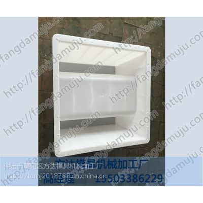 u型槽塑料模具批发-u型槽钢模具加工-方达模具厂家