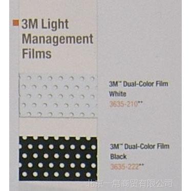 3M贴膜灯箱招牌制作使用双色膜效果如何呢?