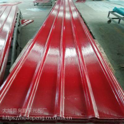 供应FRP透明采光板 厂房屋顶用玻璃钢瓦楞板厂家电话