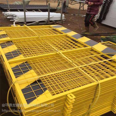 警示护栏定制 安全施工警示护栏 隔离栏厂家