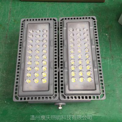 (海洋王NTC9280)LED投光灯 NTC9280-200W现货
