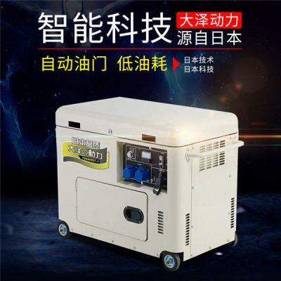 公司用低噪音5kw静音柴油发电机