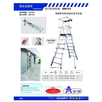 2019款玻璃钢延伸梯,金锚天津LCS260GFA1高亮光方管直梯
