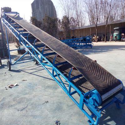 斜线胶带防滑皮带输送机 可逆运转带式输送机