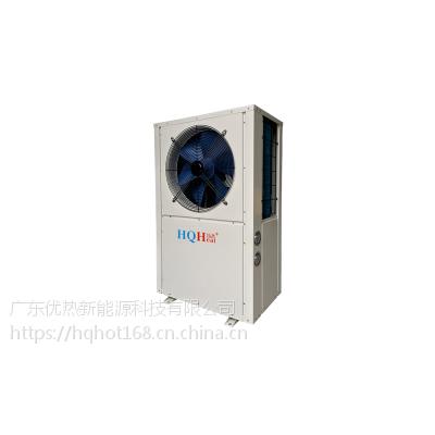 热泵温室大棚恒温