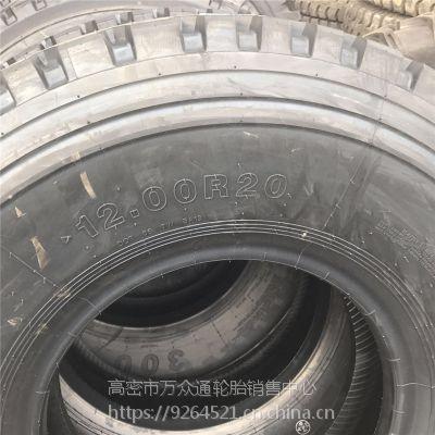 厂家直销卡车胎 真空胎8.25R16LT 8.25R20 9.00R20质量保证