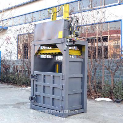 出口服装四开门打包机 纸箱子废品打包机 宇晨棉花纸箱压块机价格