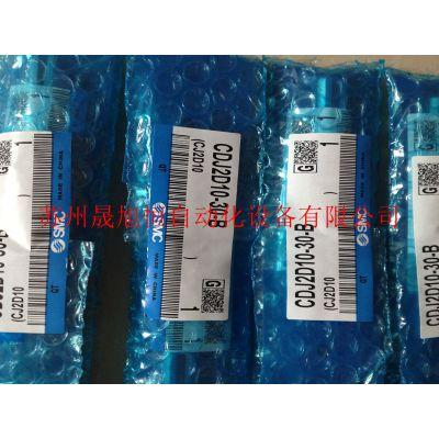 VX2260A-04-6G日本SMC电磁阀现货原装