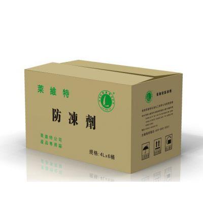 杭州纸盒包装厂【环艺包装】专业定制纸箱包装 礼品包装 快递纸箱