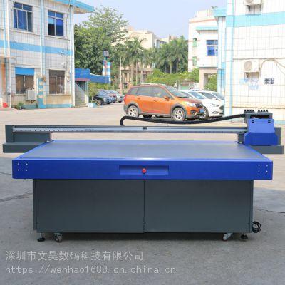 万能打印机平板背景墙瓷砖玻璃皮革木制板材打印机厂家直销