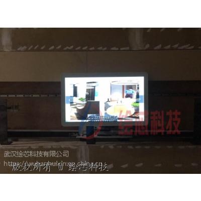 中煤能源山东展厅互动滑轨屏安装