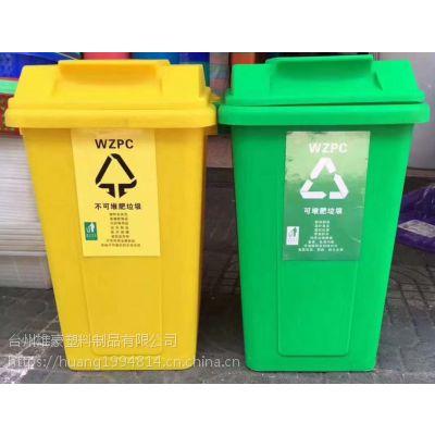 供应16升20升30升垃圾桶商用分类大号户外办公酒店厨房家用带盖塑料垃圾桶可拼接双胞胎桶