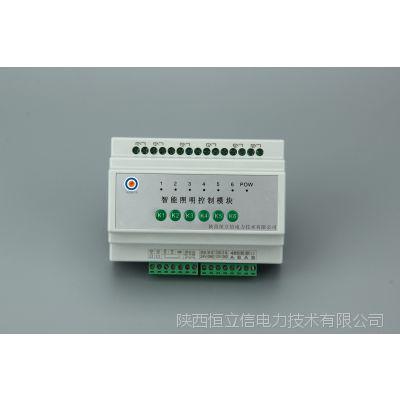 L5508RVF 8路10A智能继电器(内置总线电源)
