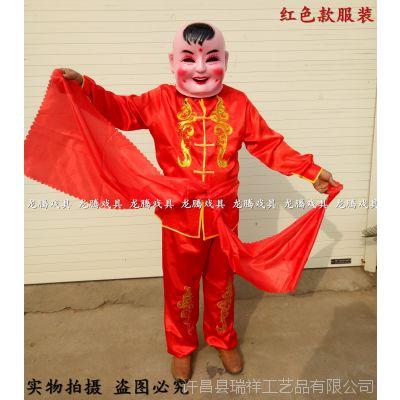 戏剧社火秧歌舞蹈服装舞狮舞龙道具大头娃娃头套娃娃头大头人面具
