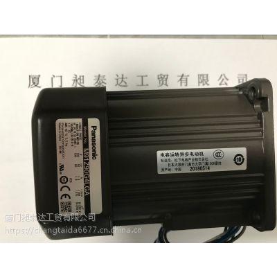 日本PANASONIC松下电机 马达 M91Z90G4LGA