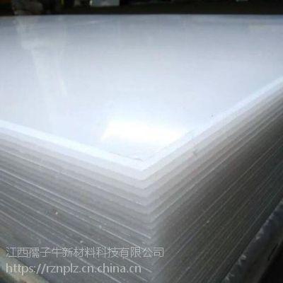 透明亚克力大板挤出板生产厂家