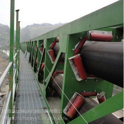 管状皮带机新式输送机 多种型号