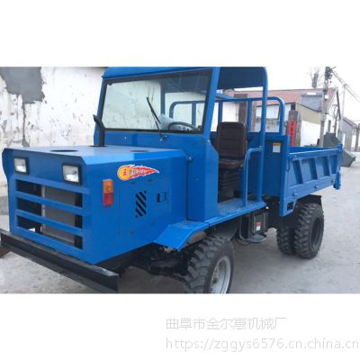 工厂车间用四不像运输车 四驱双缸多缸拖拉机 爬坡王工程车载重3吨四不像