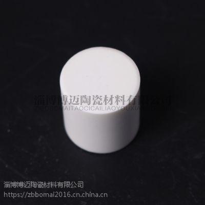 物料研磨用氧化铝陶瓷圆柱厂家直销 高铝陶瓷圆柱