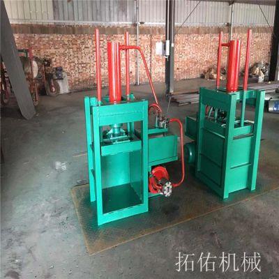 油漆桶压扁机手动小型台湾拓佑热销压缩捆扎铁桶液压打包机立式