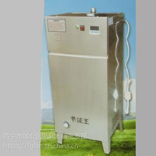 供青海格尔木燃气炉和西宁燃气锅炉质量优
