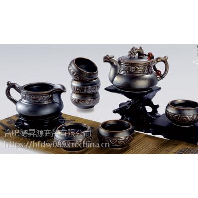 品牌老铁壶批发 安徽纯手工老铁壶茶具套装定制 铁壶超值价-团购 铁铜质