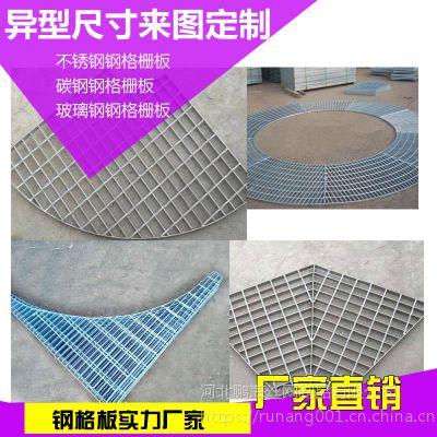 鹏海丝网 专业生产镀锌插接钢格板 楼梯踏步板 钢格栅