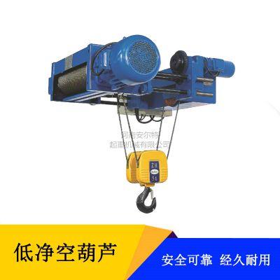单速钢丝绳电动葫芦 CD1型1T2T3T5T10T低净空电葫芦