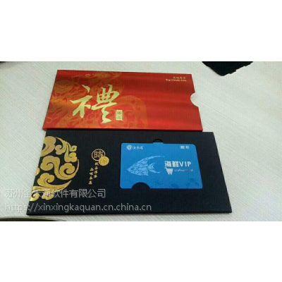 预售卡提货系统 大闸蟹礼品公司券卡兑换自助系统