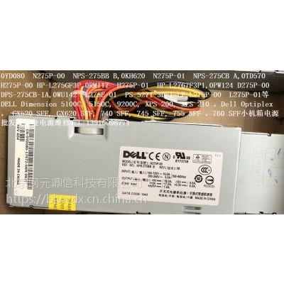 0YD080 N275P-00 NPS-275BB B DELL 5100C 9200C台式机电源