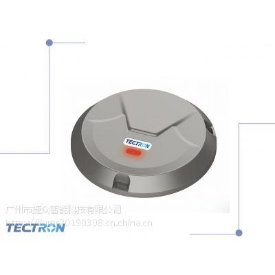 广东广州捷众室外智能停车无线磁电车位雷达传感检测器