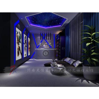 安阳电竞酒店装修设计,如何装修设计才能让顾客住的舒服