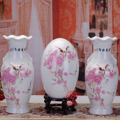合元堂 景德镇陶瓷花瓶瓷盘三件套 办公装饰摆件定做