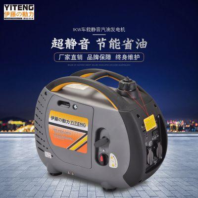 超静音2KW小型汽油发电机价格