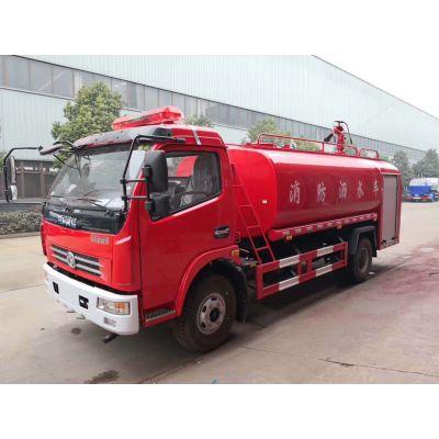 森林消防洒水车价格 供水(森林)消防车报价 风景区、林区消防专用车