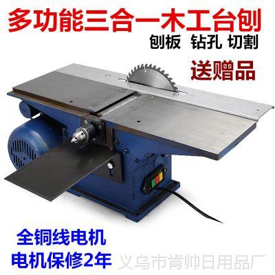 安捷顺木工台刨可倒装电刨平刨木工刨台锯切割机木工电钻 压刨机