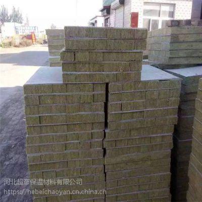三河市 高密度外墙岩棉复合板 新品上市