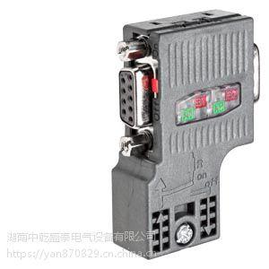 西门子网络总线连接器 带编程口 6ES7972-0BB12-0XA0