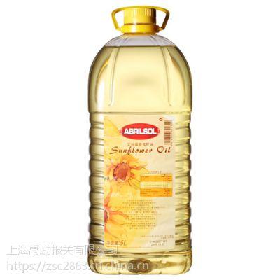 意大利葵花籽油进口代理